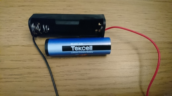 mega_ste_repl_battery